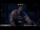 ЗАСУНУЛ ГЛАЗ ЦИКЛОПА В ЗАДНИЦУ КОЗЕ - Assassin's Creed Odyssey Ultimate Edition.