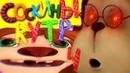 Соскины 4 RYTP Пуп / Барбоскины Ритп