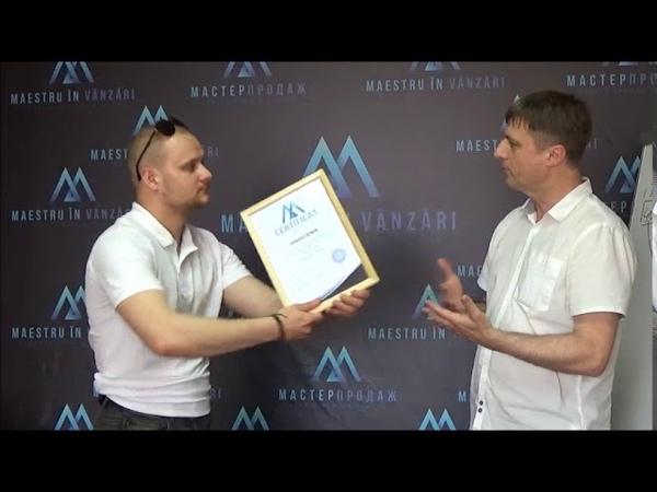 Vasiliu Sorin istoria de succes din Cupcini Edinet compania Devotament