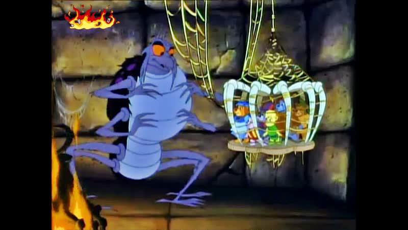 49 Торнберри спешит на помощь ♥ Приключение мишек Гамми Мультики для детей