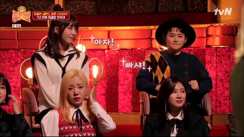 (200111) tvN Friends Song