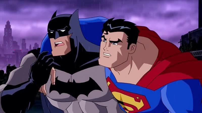 🎬 Супермен Бэтмен Враги Общества Superman Batman Public Enemies