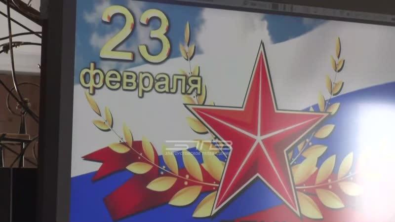 Торжественное мероприятие Совета ветеранов бокса Златоуста по традиции приурочили ко Дню защитника Отечества