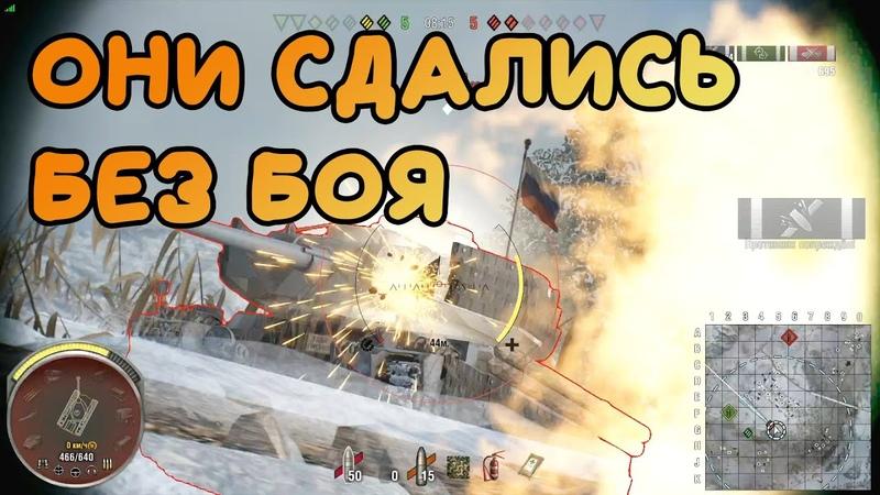 Победный бой от начала и до конца ИГРАЮ WORLD OF TANKS MERCENARIES НА XBOX ONE S GEK70RUS