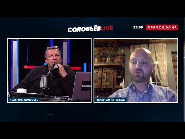 Александр Коц о спецоперации СБУ в Беларуси