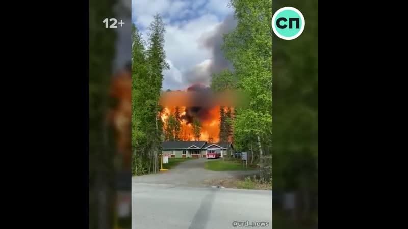 Взрыв на Аляске