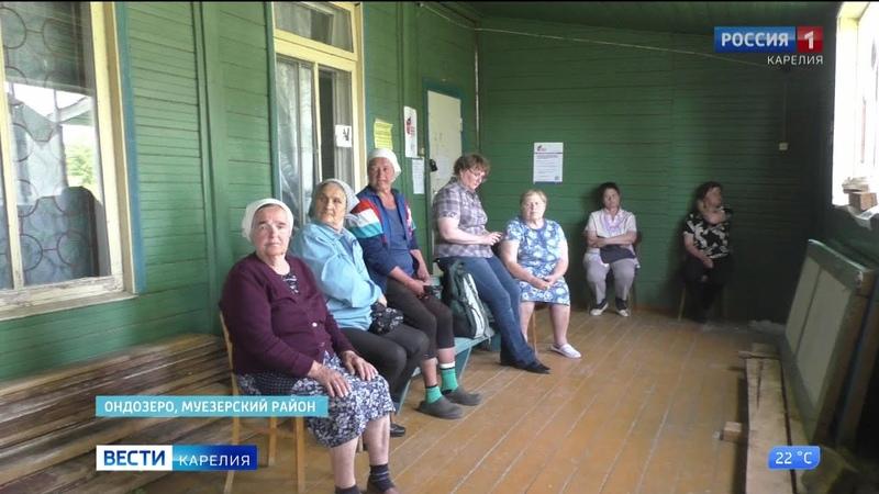 В поселке Ондозеро Муезерского района после перерыва вновь откроется почта