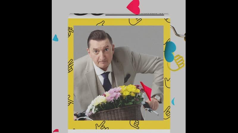 С днем рождения, Александр Лыков!