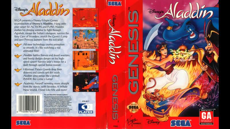 Disney's Aladdin SEGA
