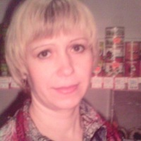 Ружана Немзорова-Галичина