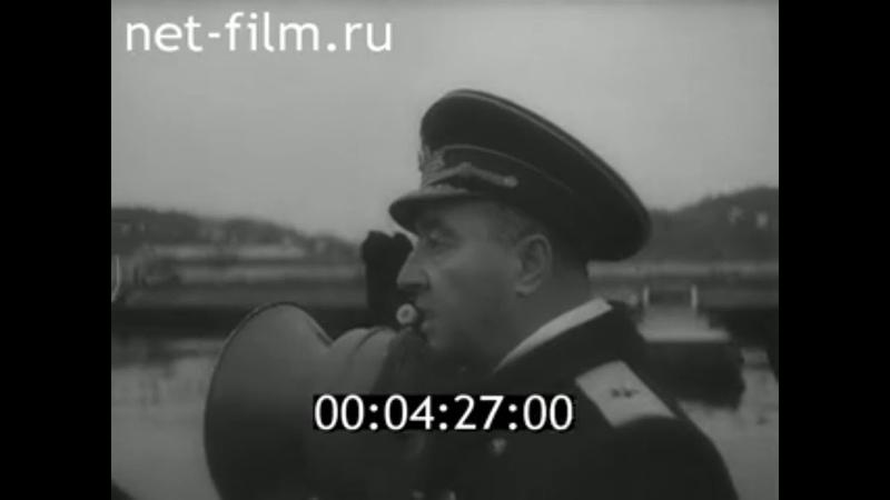 1958г Балтийский флот парад 7 ноября