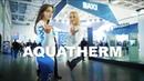 BAXI и De Dietrich на выставке Aquatherm 2020