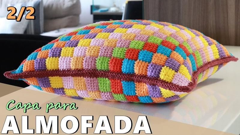 Capa para almofada em crochê com sobras de fios Crochê tunisiano 2 2