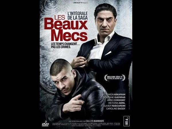 Месть Тони 4 серия детектив криминал 2011 Франция