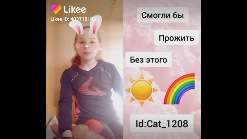 Like 2020 05 26 19 23