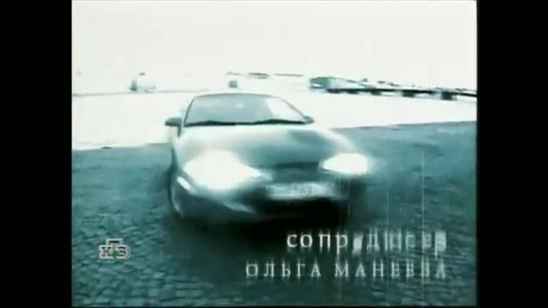 Заставка сериала Тайны следствия НТВ 2000