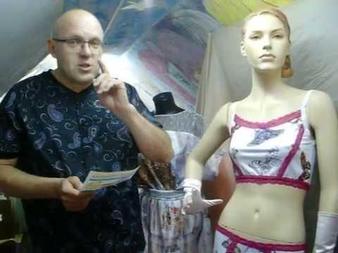 стоимость пошива комплекта нижнего белья для сна в доме моделей одежды Ирина Серебрянная