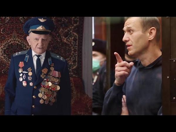 Срочно Навальный не признался в КЛЕВЕТЕ│Ветерану ПЛОХО│Истерика в суде│Обсуждение