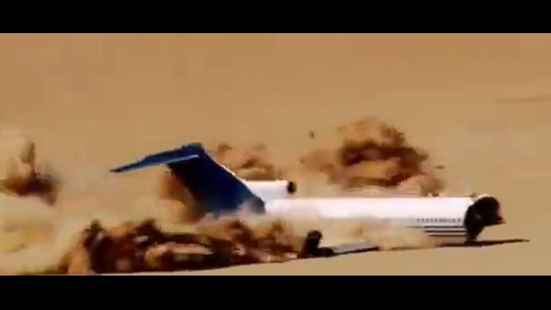 Краш тест пассажирского лайнера