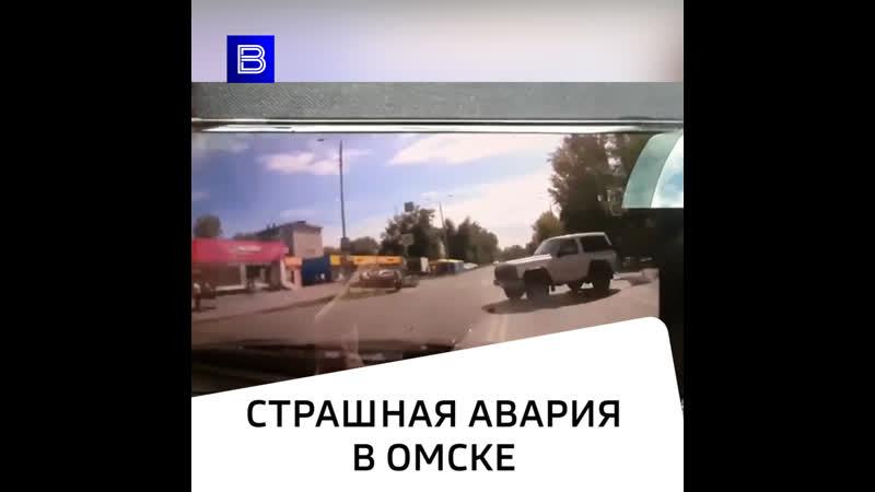 Жуткая авария в Омске