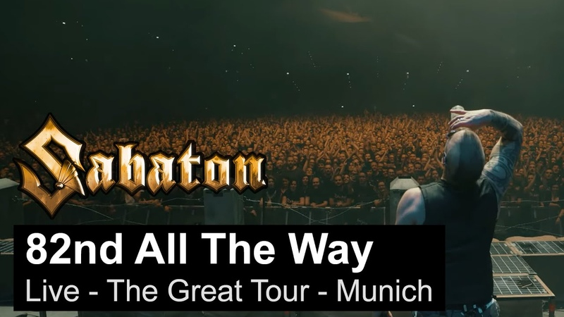 SABATON - 82nd All The Way (Live - The Great Tour - Munich)
