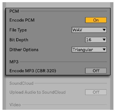 Опции аудио кодирования