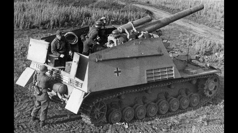Германские танки 7 серия Самоходные орудия