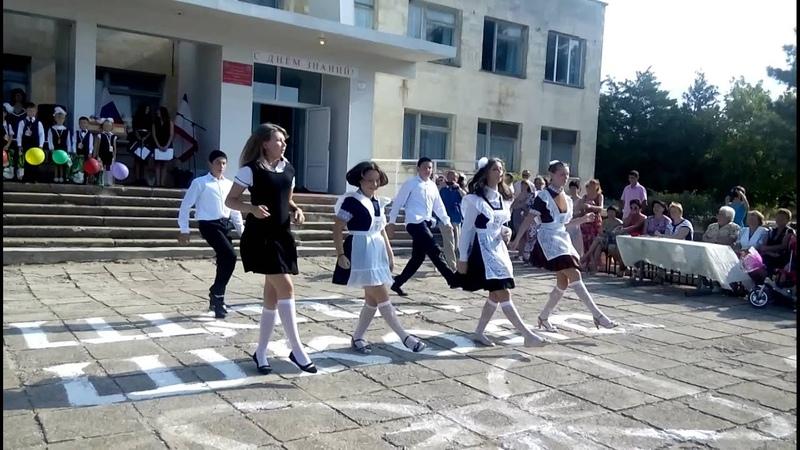 Танец 11 класс на 1 сентября! Сакский район село Столбовое...