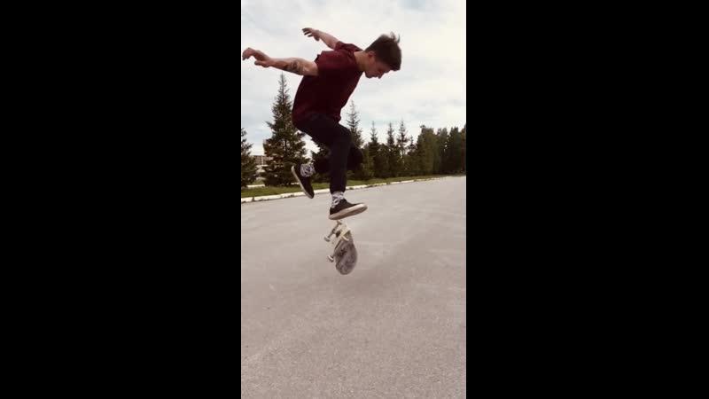 Fakie Tre Flip