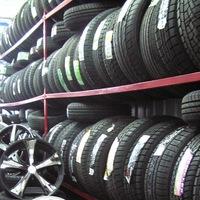 Автомобильные диски,шины