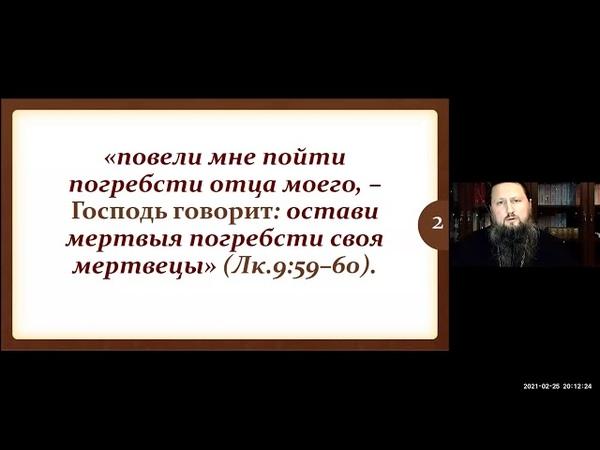 Павел епископ Ейский и Тимашевский. Тема Лествица. Степень 2. Ейская горница.