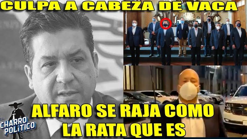 ¡ALFARO SE LE RAJA AL PRESIDENTE Entregará Jalisco a cambio de que no muevan investigación de esto