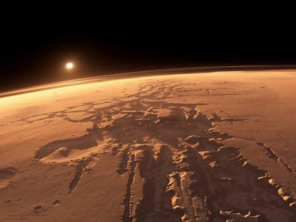 Марс. Планеты в гороскопе, изображение №1