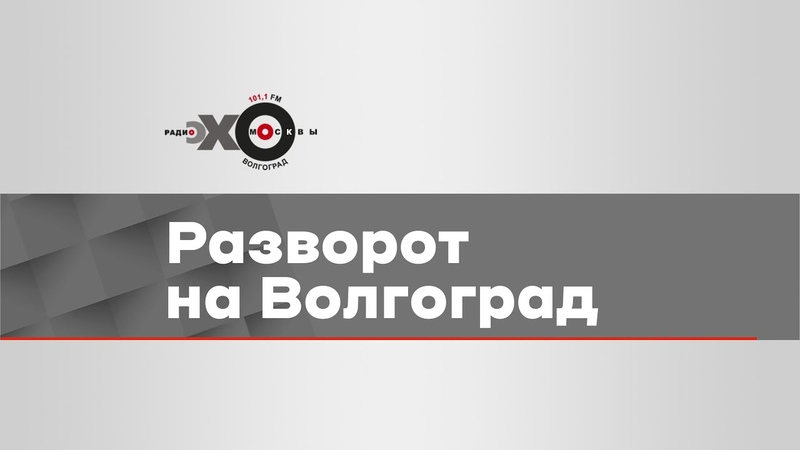 Утренний разворот Ярослав Малых