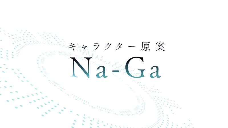Kamisama ni Natta Hi День когда я стала Богом Трейлер 1