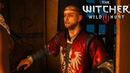 The Witcher 3: Wild Hunt 57 ⇆ РАДОВИД БЕЗМОЗГЛЫЙ
