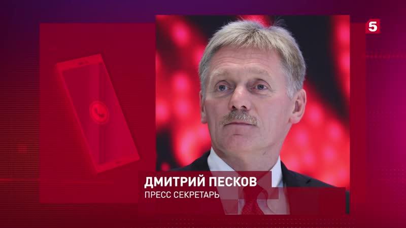 Как вКремле прокомментировали отставку Анатолия Чубайса