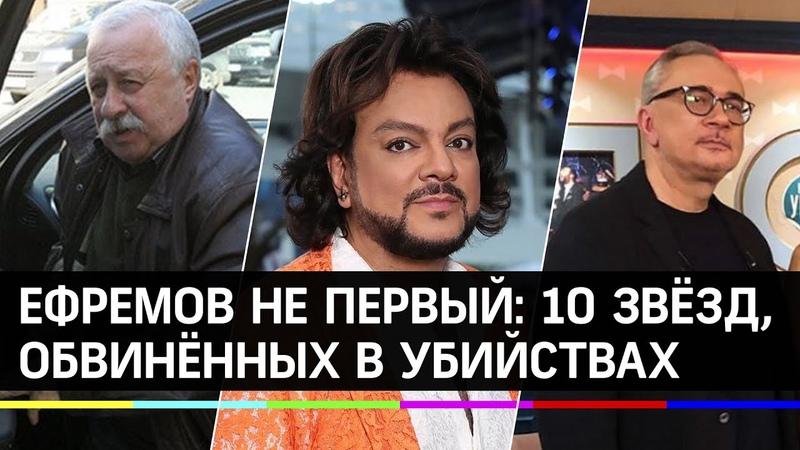 Якубович Киркоров и Меладзе как звёзды избежали наказания за убийство