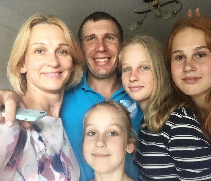 Семья Стаценко