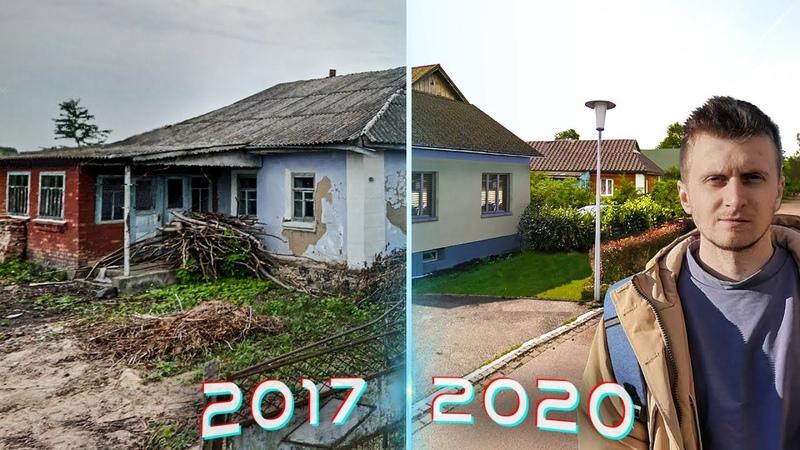 Деревни бывшего СССР процветают на ваших глазах Села России и Украины