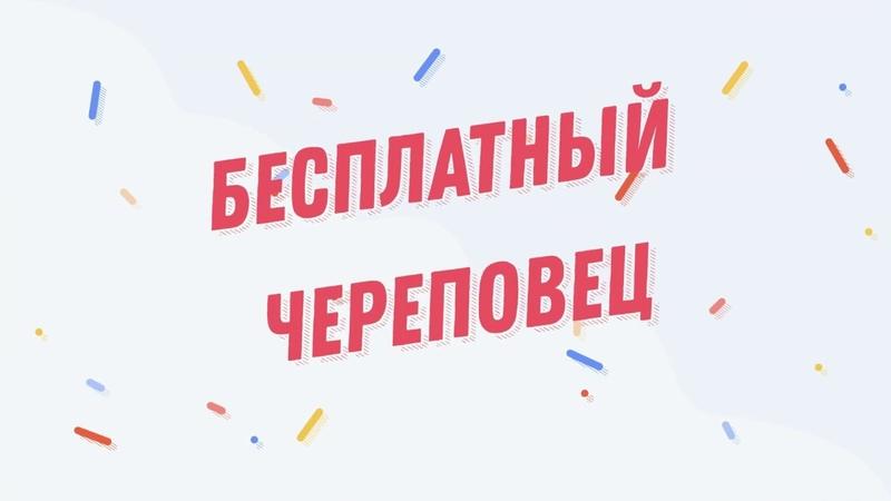 Итоги розыгрыша от группы Клуб красоты Елены Бесовой г Череповец