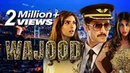 WAJOOD   Full HD 2018   Danish Taimoor, Aditi Singh, Jawed Sheikh, Saeeda Imtiaz   BVC PAKISTANI