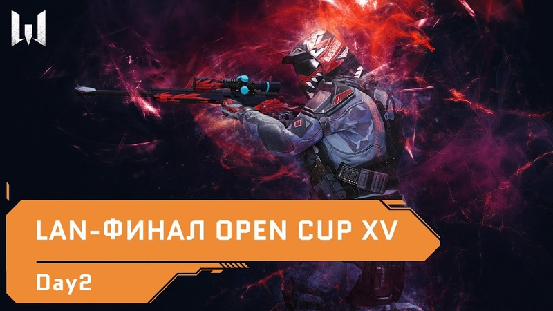 LAN финал Warface Open Cup Season XV Day 2