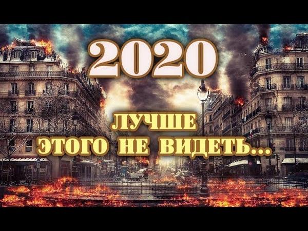Фатимские пророчества о России на 2020. Предсказания сходятся с прогнозами Ванги