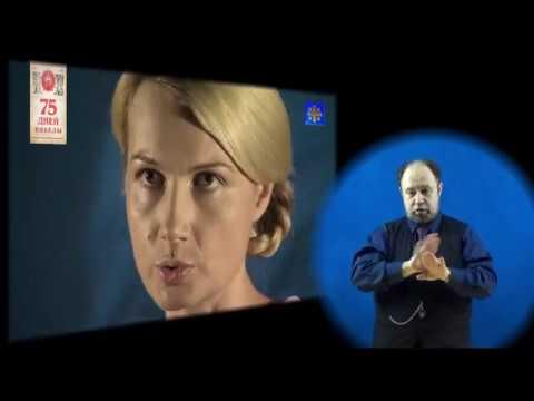 Единственный глухой солдат Великой Отечественной Войны. Репортаж Царьград ТВ. На жестовом языке