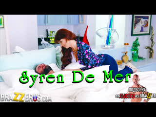 [Mylf] Syren De Mer (big tits, anal, brazzers, sex, porno, blowjob,milf инцест мамка) подборка от лысого из brazzers л