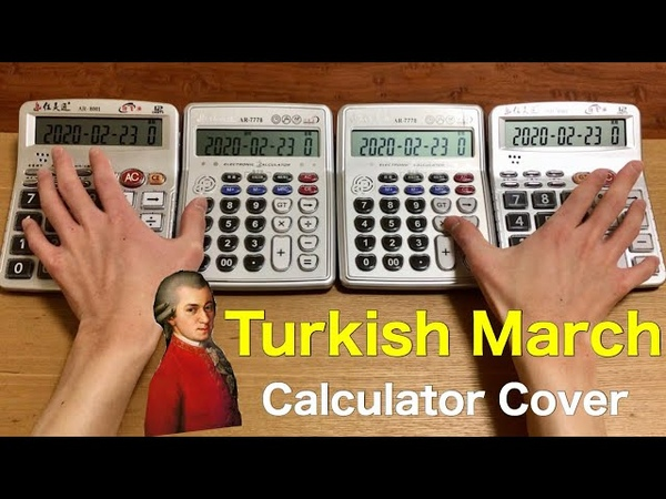Mozart's Turkish March Calculator Cover