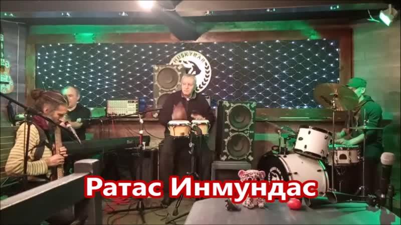 прямой эфир 18 04 2020 Ратас concert прямойэфир концерт музыка музыкальныйвечер джаз