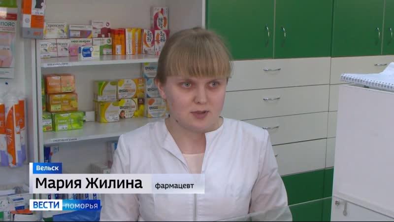 Вести Поморья. Хорошие новости от регионального штаба по коронавирусу