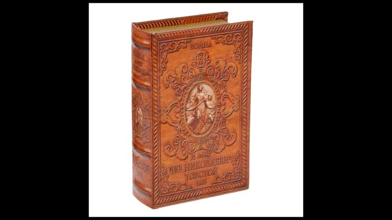 Сейф книга дерево Война и мир 17х11х5 см купить почтой России недорого наложенным платежом